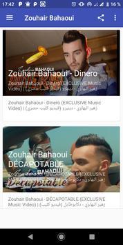 Zouhair Bahaoui 2019 - DINERO - بدون أنترنت screenshot 1