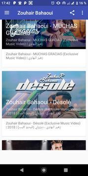 Zouhair Bahaoui 2019 - DINERO - بدون أنترنت screenshot 6