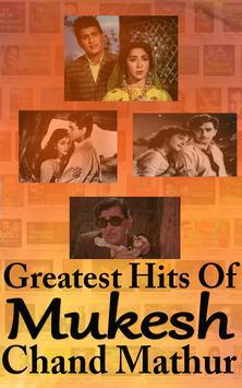 Mukesh Old Songs screenshot 3