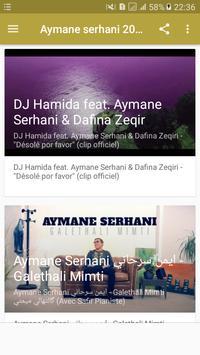 Aymane Sarhani 2020 poster