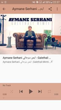 Aymane Sarhani 2020 screenshot 1