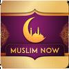 المؤذن حقيبة المسلم-Muslim Now أيقونة