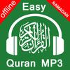 आसान कुरान एमपी 3 ऑफ़लाइ नकिबला के साथ आइकन