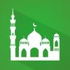 Musulmán pro islámico icono