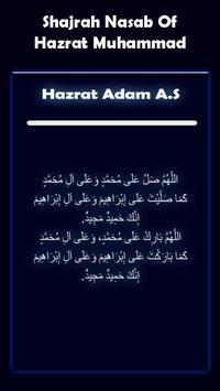 Shajrah Nasab Of Prophet Muhammad screenshot 2