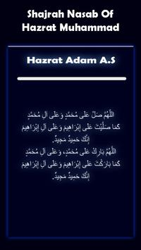 Shajrah Nasab Of Prophet Muhammad screenshot 5