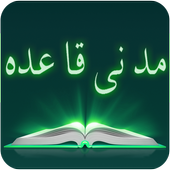 Madni Qaida in  Urdu icon