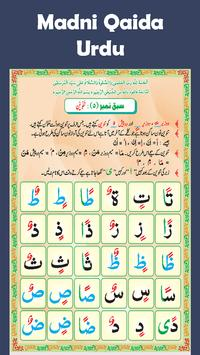 Madni Qaida in  Urdu screenshot 11
