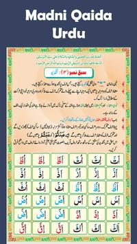 Madni Qaida in  Urdu screenshot 4