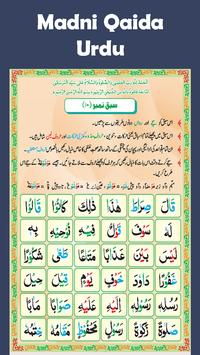 Madni Qaida in  Urdu screenshot 8