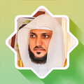Quran Recitation by Maher al Muaiqly