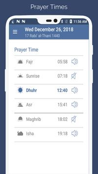 Islamic Dua screenshot 3