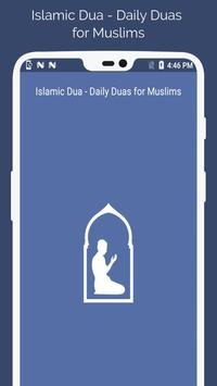 Islamic Dua poster