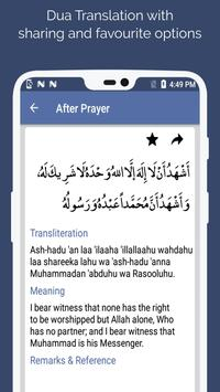 Islamic Dua screenshot 5