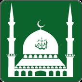 Muslim Prayer Timings - Azan Pro, Quran, Hadith v2.31 (Ad-Free) (Unlocked)