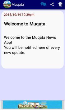 Muqata screenshot 1