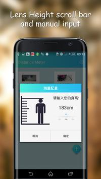 Distance Meter screenshot 3