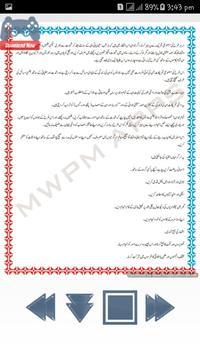 Jawani Ky Jinsi Masail Aur Un Ka Islami Hal screenshot 7