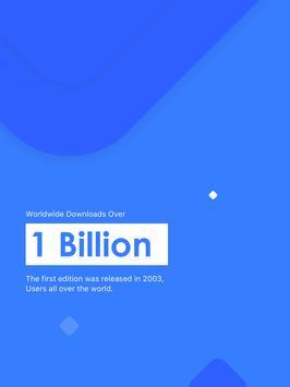 傲游浏览器 - 傲游旗下高速云浏览器 截图 12
