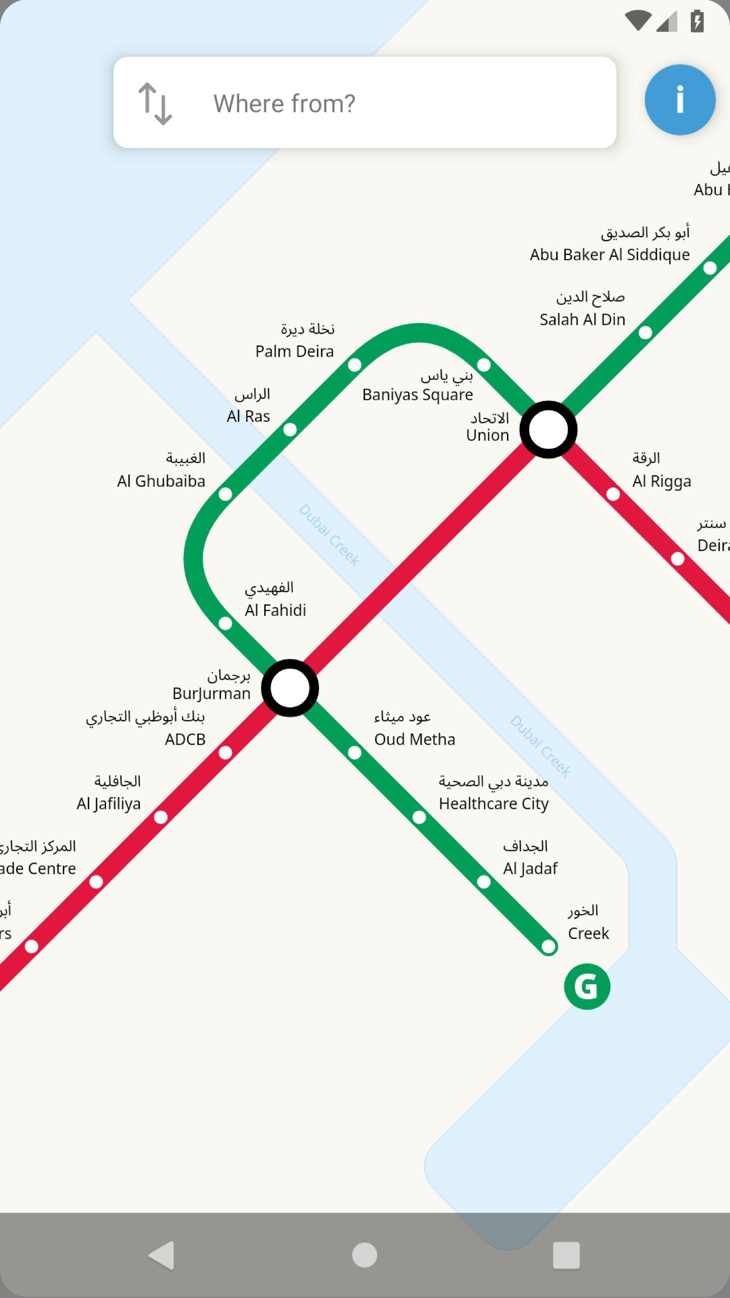 مترو دبي For Android Apk Download
