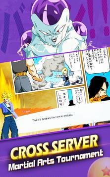 Fighter King ảnh chụp màn hình 2