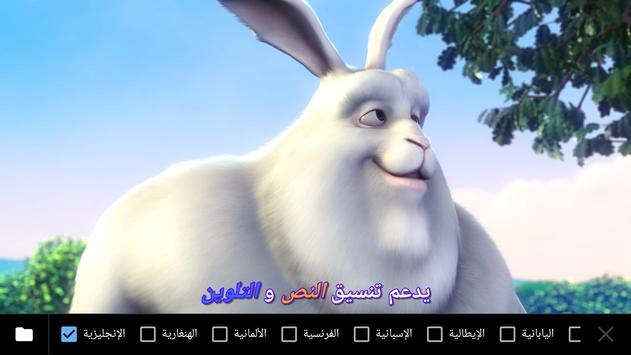 MX Player الملصق