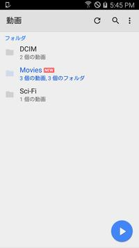 MX Player スクリーンショット 4
