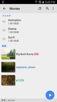 MX Player スクリーンショット 5