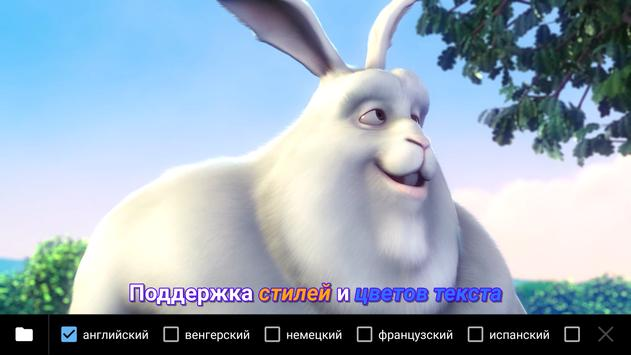 MX Player постер