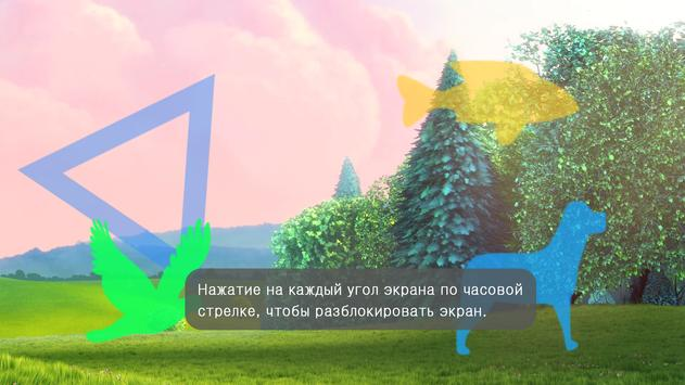 MX Player скриншот 1