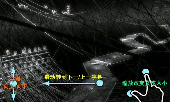 MX Player 截图 3