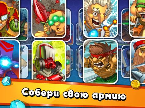 Jungle Clash скриншот 6