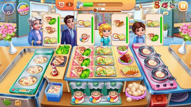 My Cooking screenshot 5