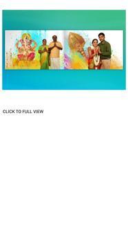 Hari Arts Digi Media screenshot 2