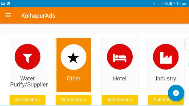 Kolhapur Ads screenshot 5