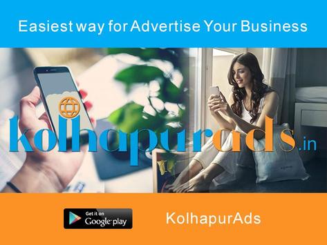 Kolhapur Ads screenshot 1