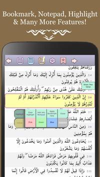 QURAN for Women screenshot 1