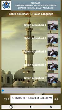 Sharhin Sahihal Bukhari Hausa language تصوير الشاشة 1