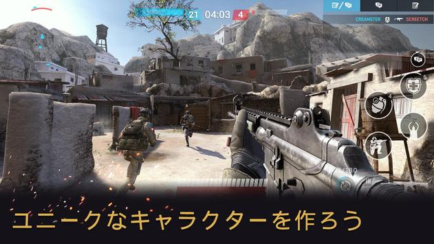 Warface スクリーンショット 2