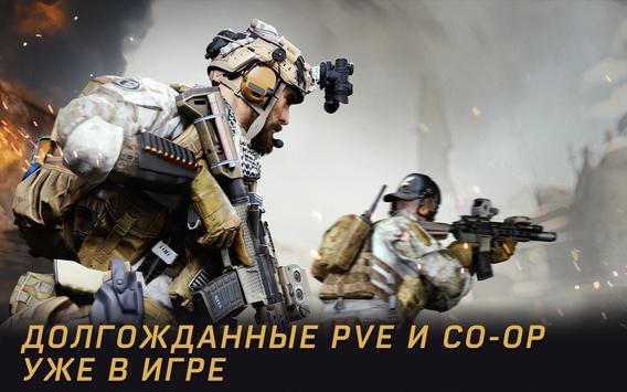 Warface скриншот 10