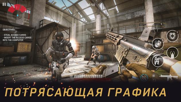 Warface постер