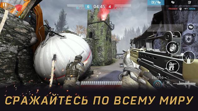 Warface скриншот 3