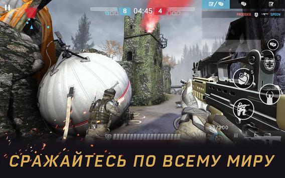 Warface скриншот 9