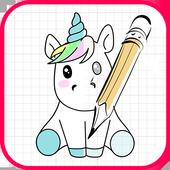 How to Draw Cute Kawaii Drawing icon