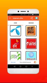 ইন্টারনেট অফার ২০১৯ - Free internet offer 2019 poster