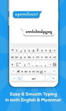 Myanmar-toetsenbord: Myanmar Language Keyboard-poster