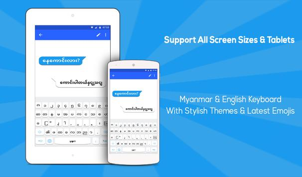Myanmar-toetsenbord: Myanmar Language Keyboard screenshot 5