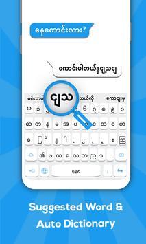 Myanmar-toetsenbord: Myanmar Language Keyboard screenshot 9