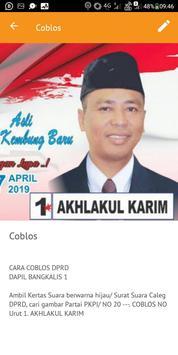 Akhlakul Karim screenshot 4