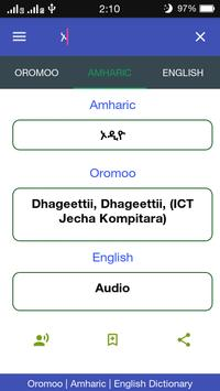 6 Schermata Oromoo ⇄ Amharic ⇄ English Dictionary Offline